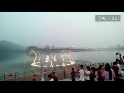 Giri Navi lu yelloo water music