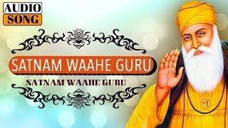 Satnam Waahe Guru | Sanjay Sharda | Punjabi Devotional Song | Musica