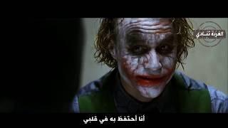 Joker - das Schlimmste erwarten immer 2018