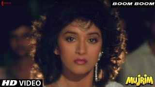 Boom Boom | Mujrim | Full Song HD | Mithun Chakraborty, Madhuri Dixit  Shakti Kapoor