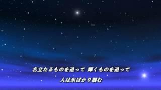 NHKのドキュメント番組「プロジェクトX〜挑戦者たち〜」のオープニング...