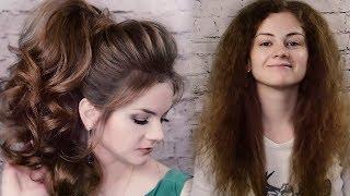 Прическа на кудрявые и вьющиеся волосы урок №15