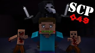 SCP 049 | Minecraft Animation