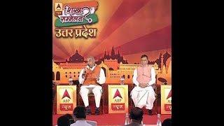 Shikhar Sammelan UP: BJP's Jagdambika Pal Vs SP's Ramgovind Chaudhary