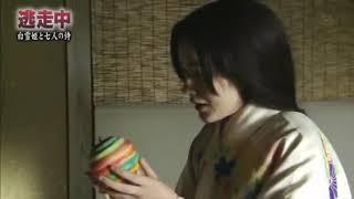 逃走中 白雪姫と7人の侍より 小島藤子.