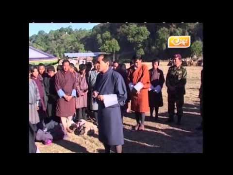 king no 3 (jerry bhutan)