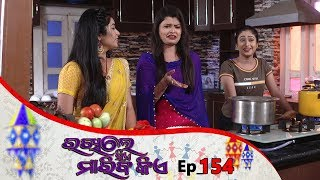 Rakhile Sie Mariba Kie | Full Ep 154 | 14th Oct 2019 | Odia Serial – TarangTV