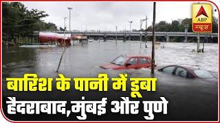 Hyderabad, Mumbai & Pune Submerged In Rain Water   ABP News