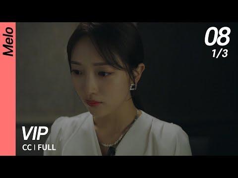 [CC/FULL] VIP EP08 (1/3)