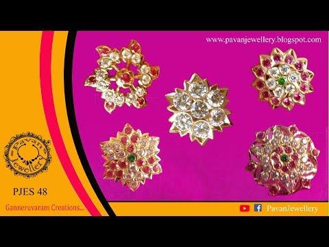 Daily Wear Gold Earrings Studs Old Model Designs 36 to 48 II Latest Gold Jewellery - Pavan Jewellery
