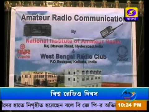 WORLD RADIO DAY, HAM RADIO, West Bengal Radio Club (Amateur Club) and NIAR