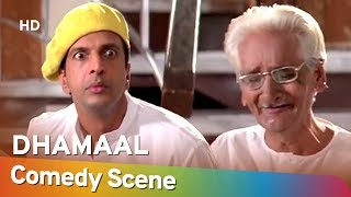 Dhamaal Javed Jaffrey Best Comedy Scene जावेद जाफरी हिट्स कॉमेडी Shemaroo Bollywood Comedy
