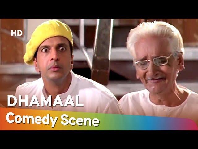 Dhamaal - Javed Jaffrey - Best Comedy Scene - जावेद जाफरी हिट्स कॉमेडी - Shemaroo Bollywood Comedy