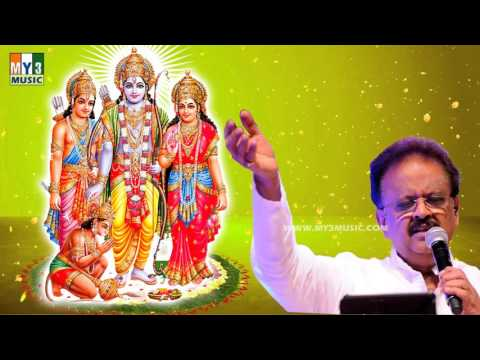 RAMA RAMA JAYA RAJARAM BY SPB | LORD RAMA STHOTRA | BHAKTHI SONGS | SRI RAMA NAVAMI SPECIAL