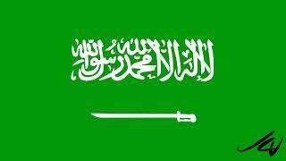 Jamal Khashoggi, Saudi Hit Squad and and Turkey - More BS Fake News