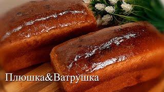 Выполняю ваше желание Ночной ленивый хлеб на закваске очень хрустящий и вкусный