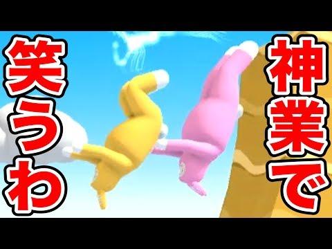 とんでもない奇跡の神業に爆笑したウサギのゲーム【Super Bunny Man #6】