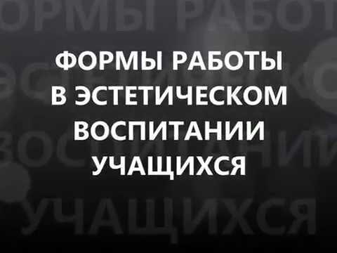Методика преподавания ИЗО -