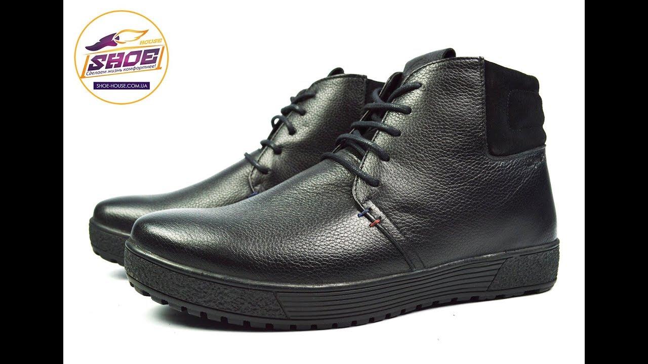 Зимние Мужские Кожаные Ботинки VLAD XL на меху ( шерсть ) - YouTube