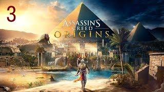Assasins Creed Origins - EP3: Misión principal y misión secundaria!