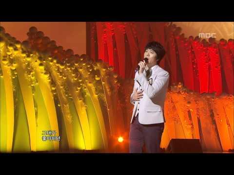 SG Wannabe - I Love You, SG워너비 - 사랑해, Music Core 20090425