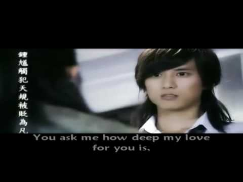 Calling for Love MV.- Zhong Wei Li & Chen De Xing