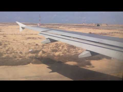 Airplane Taking off from Burj Al Arab Airport Alexandria - EGYPT
