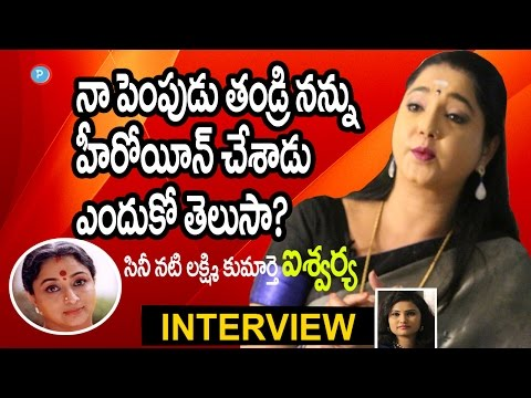 Actress Lakshmi daughter Aishwarya about her Step Father - Telugu Popular TV
