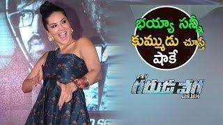 Sunny Leone Mindblowing Dance Performance    Garuda Vega 2017    Latest Telugu Movie