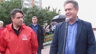 Митинг Платошкина и КПРФ в Солнечном пытались сорвать местные едроссы