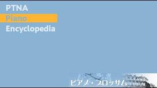 Ferdinand Praeger / L'oiseai libre pf:Osamu N. Kanazawa