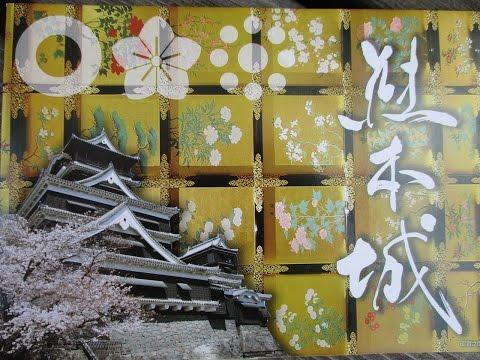 九州~熊本城・長崎平和公園・グラバー園・柳川川下り~