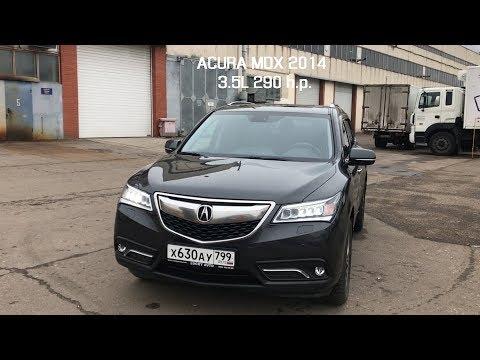 Acura MDX 2014 - Комфортный авто без лишних понтов
