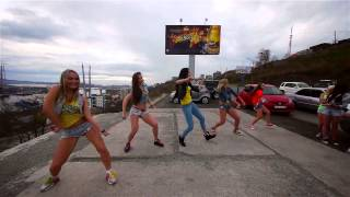 FORMA танцуют девочки Sean Paul   Press It Up