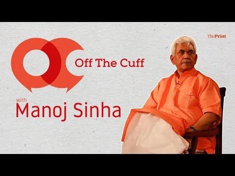 Samajwadi Party and Bahujan Samaj Party make a formidable coalition: Manoj Sinha at OTC