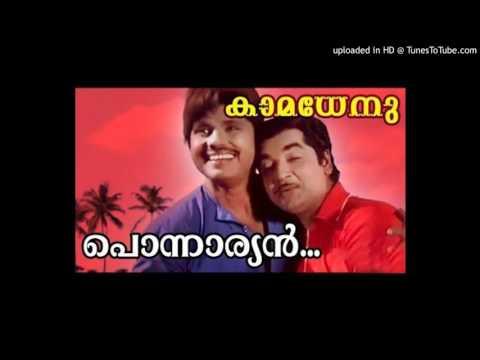Ponnaryan Kathirittu Kasavittu.....(Preetha Madhu)
