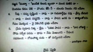 anni kaalambula - 1 Andhra kraistava keertanalu