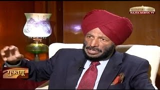 Guftagoo with Milkha Singh (Part 1/2)