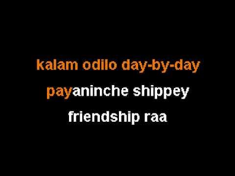 Mustafa Mustafa || Prema Desham (Karaoke Track) || Sing Sing India
