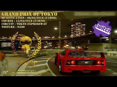GTWGP 2018 : Grand Prix de Tokyo