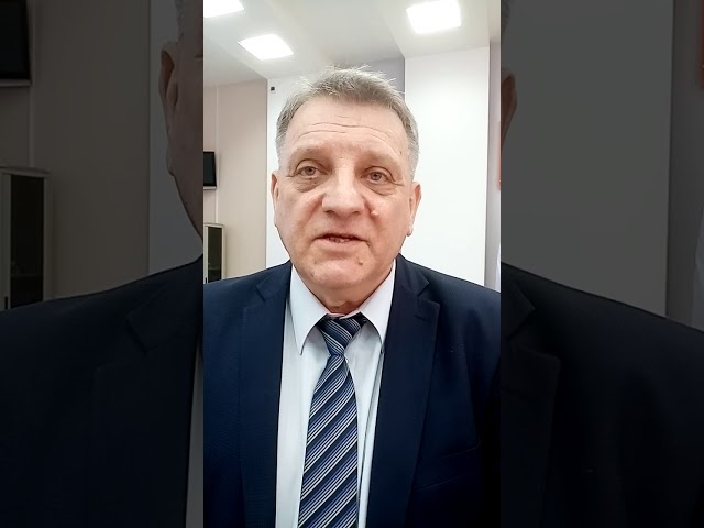 Ю.И. Мурашов, председатель Горсовета г. Дивногорска