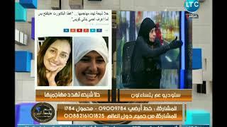 بالفيديو- ملكة زرار تعلق على خلع حلا شيحة الحجابمي جودة