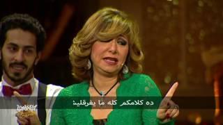 لايڤ من الدوبلكس الموسم الرابع | أغنية بلاش وبلاش وبلاش | الحلقة الثامنة