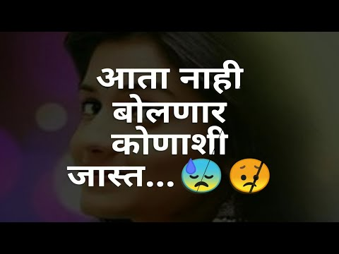 Marathi Romance Whatsapp Status    By BM CREATION