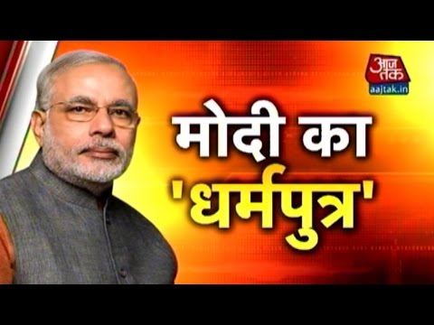 Vishesh: Narendra Modi's son from Nepal