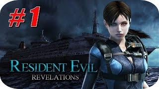 Resident Evil Revelations HD [Campaña] Gameplay Español - Capitulo 1 - Directos al Infierno