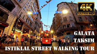Istiklal Street Istanbul Walking Tour in 4k! Istanbul Travel Guide 2019