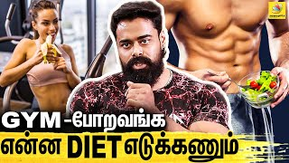 Mr Asia Aravind Fitness Advice | GYM Secrets