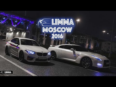 LIMMA MOSCOW 2016