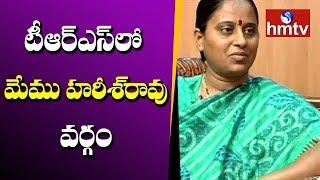 టీఆర్ఎస్లో మేము హరీశ్రావు వర్గం..! Konda Surekha Responds On Harish Rao Comments | hmtv